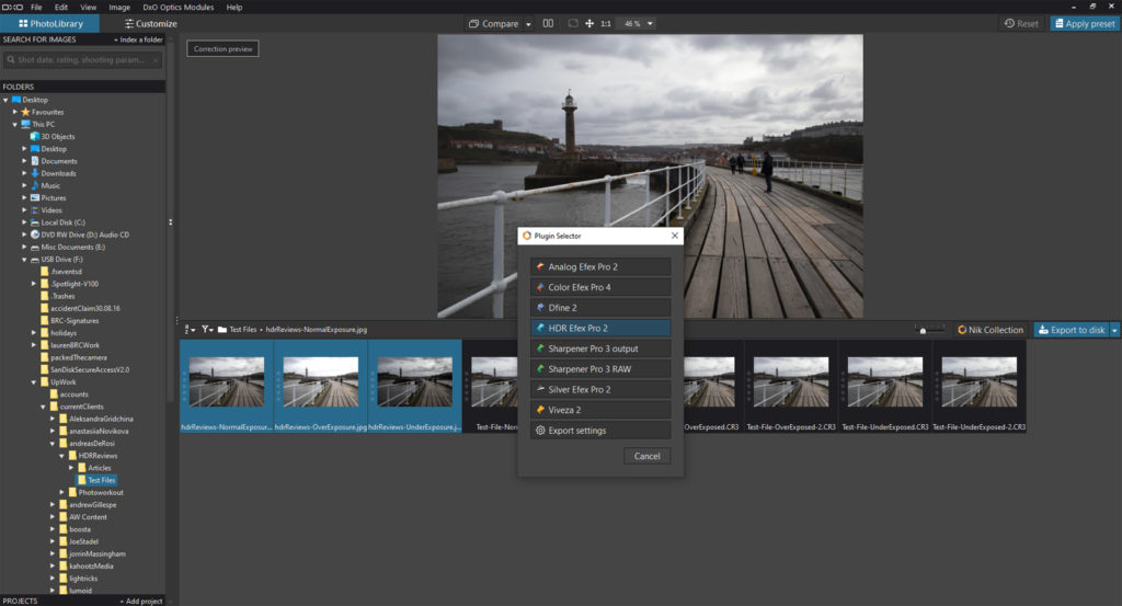 Initial image selection for HDR images